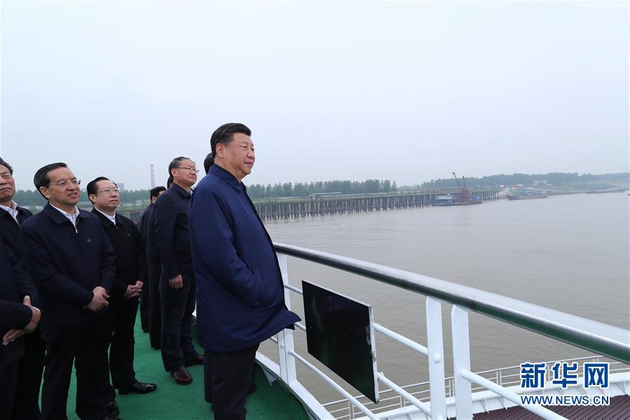 (时政)(3)习近平主持召开深入推动长江经济带发展座谈会并发表重要讲话