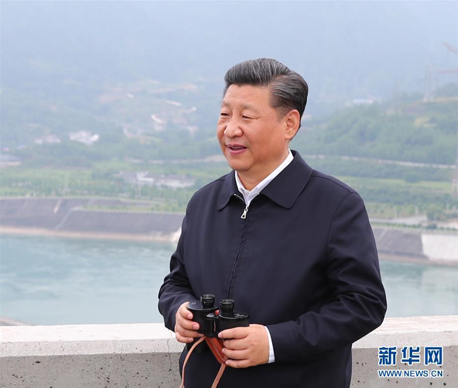 (时政)(7)习近平主持召开深入推动长江经济带发展座谈会并发表重要讲话