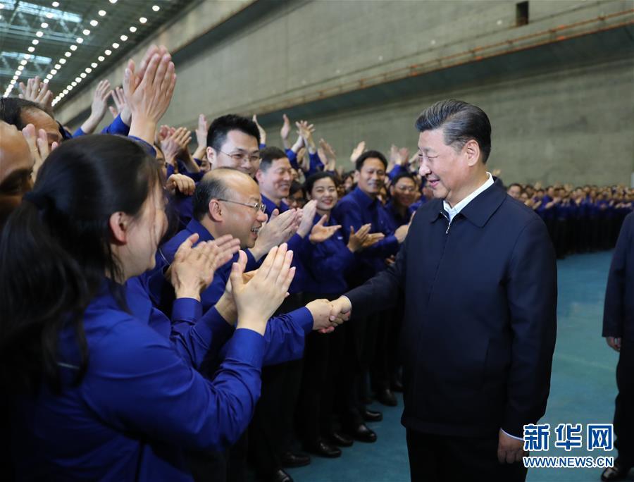 (时政)(11)习近平主持召开深入推动长江经济带发展座谈会并发表重要讲话