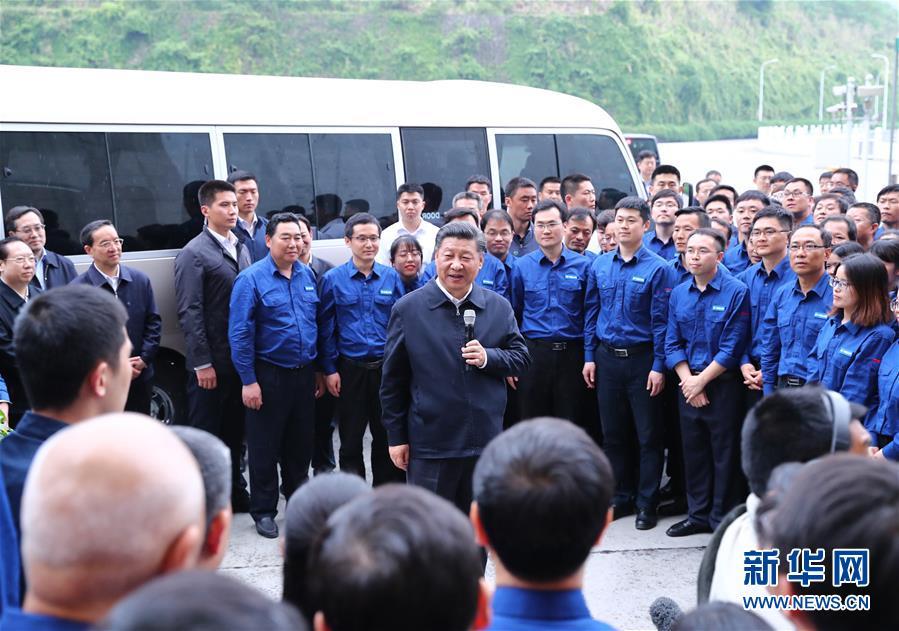 (时政)(12)习近平主持召开深入推动长江经济带发展座谈会并发表重要讲话