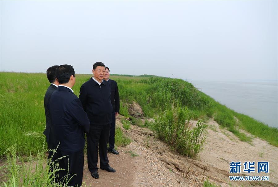 (时政)(16)习近平主持召开深入推动长江经济带发展座谈会并发表重要讲话