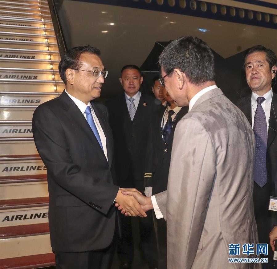 (时政)李克强抵达东京出席第七次中日韩领导人会议并对日本进行正式访问