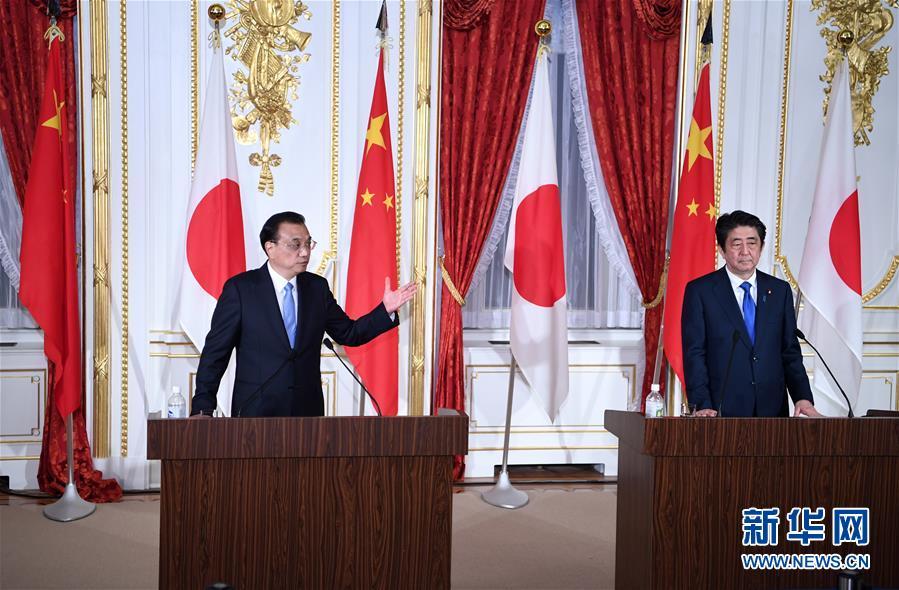 (时政)李克强与日本首相安倍晋三共同会见记者