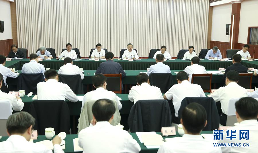 赵乐际出席贯彻落实中央巡视工作规划推进会并讲话