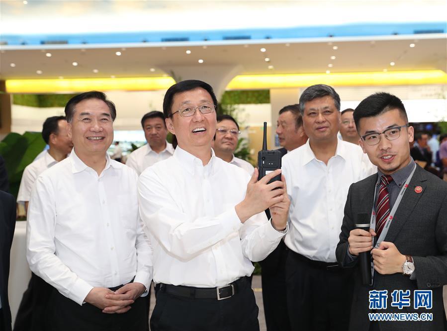 韩正:以制度创新为核心推动自贸试验区发展 高质量高起点谋划好粤港澳大湾区建设