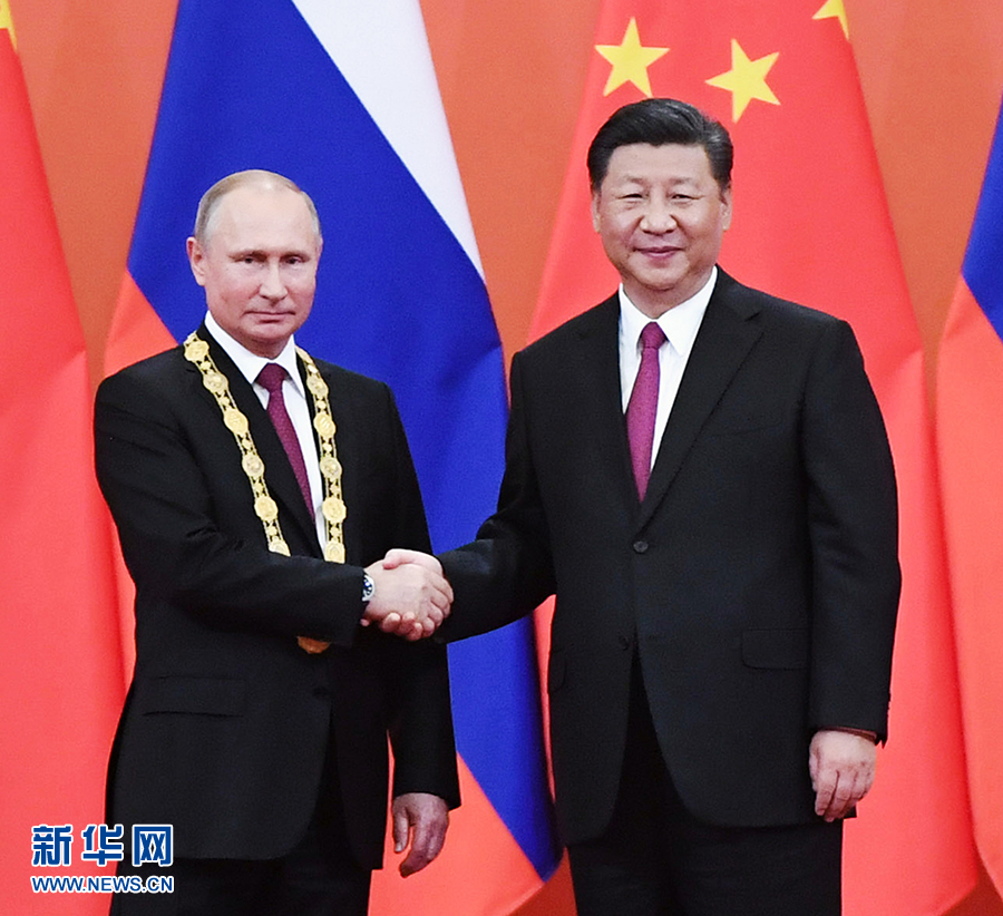 """中华人民共和国""""友谊勋章""""颁授仪式在京隆重举行 习近平向俄罗斯总统普京授予首枚""""友谊勋章"""""""