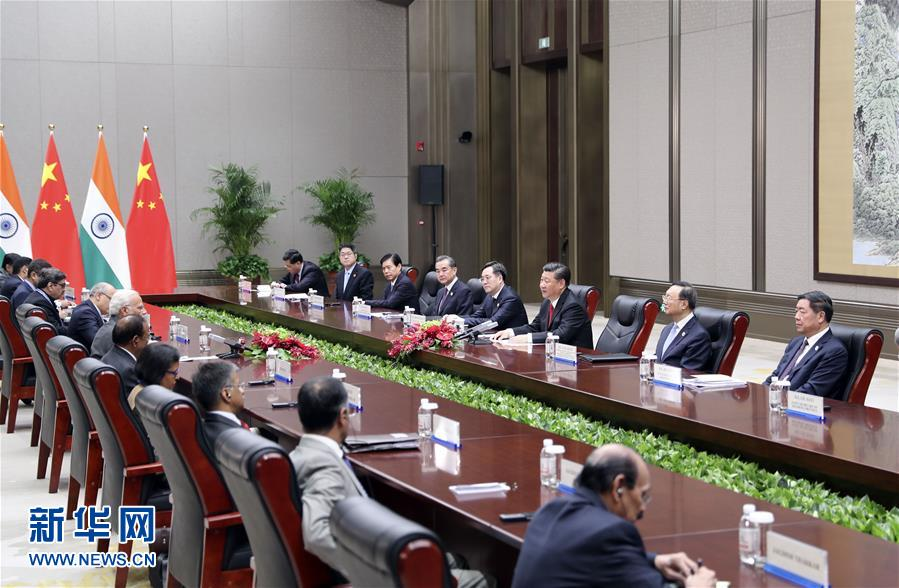 (上合青岛峰会·XHDW)习近平会见印度总理莫迪