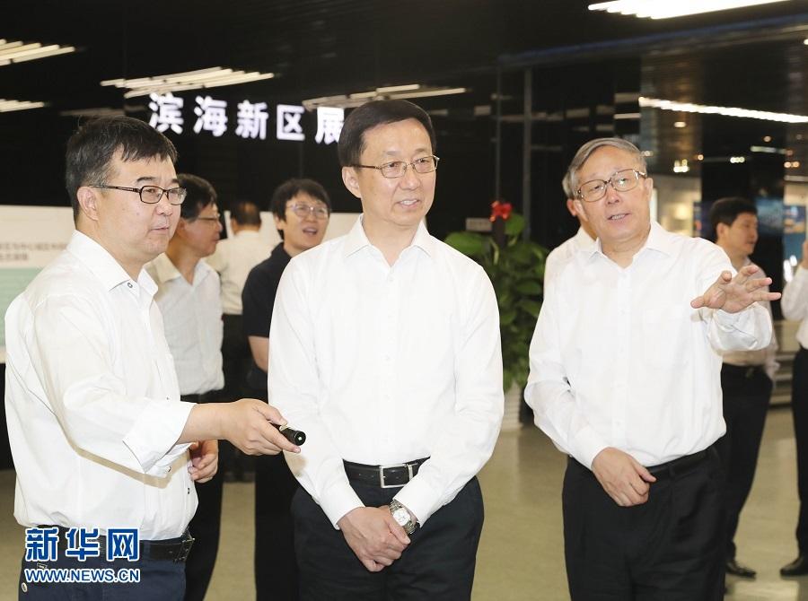 韩正在天津调研时强调:在推动京津冀协同发展中作出更大贡献