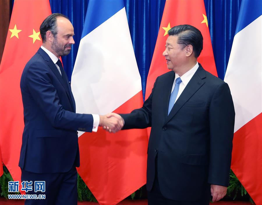 (时政)习近平会见法国总理菲利普