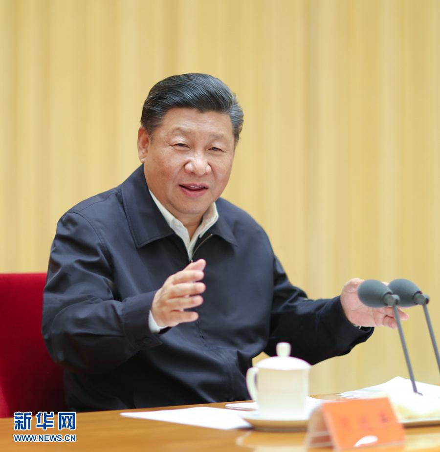 习近平:全党努力把党建设得更加坚强有力
