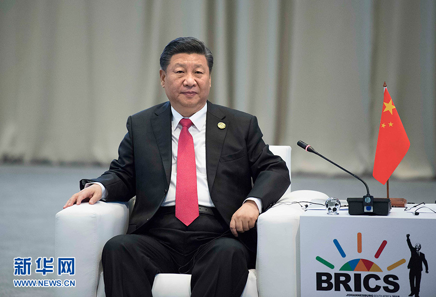 习近平出席纪念金砖国家领导人会晤10周年非正式会议