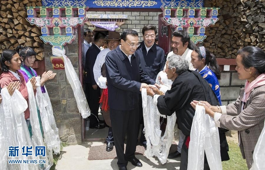 李克强在西藏考察