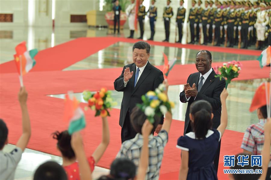 (中非合作论坛)(1)习大大同科特迪瓦总统瓦塔拉举行会谈