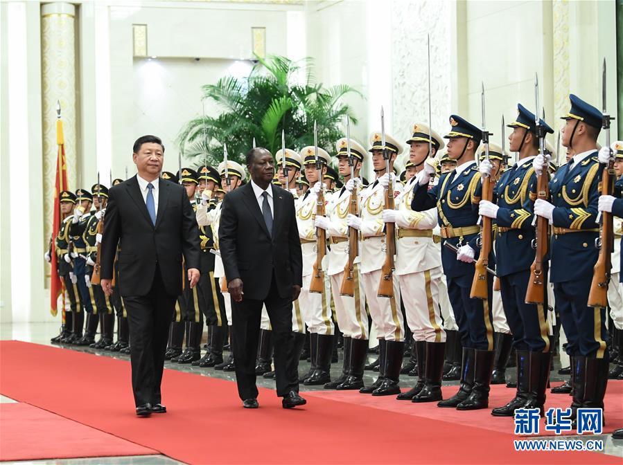 (中非合作论坛)(2)习大大同科特迪瓦总统瓦塔拉举行会谈