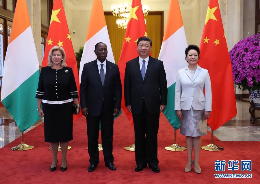 (中非合作论坛)(3)习大大同科特迪瓦总统瓦塔拉举行会谈
