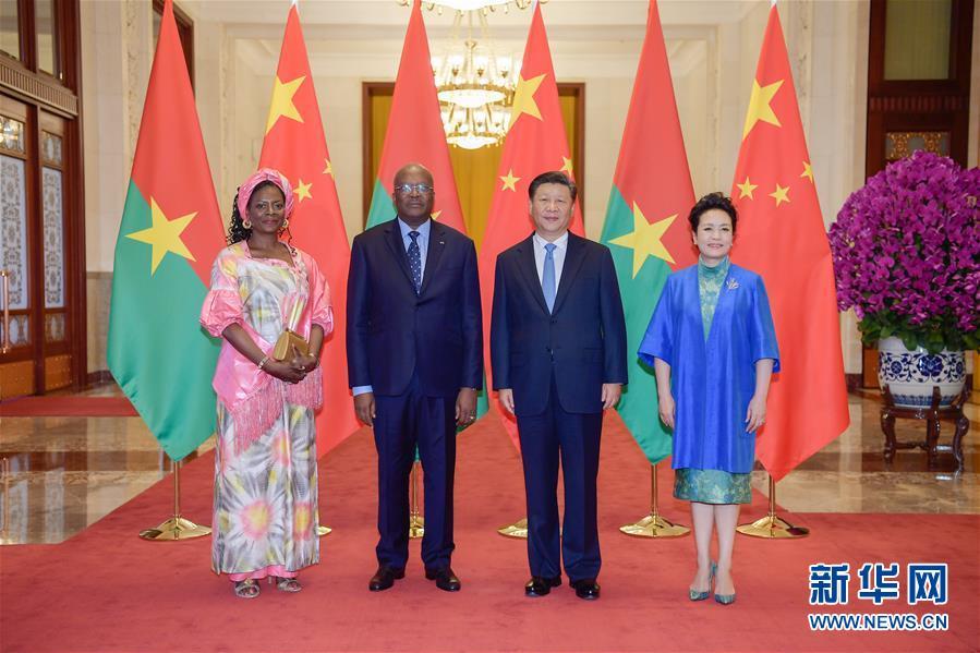 (中非合作论坛)(3)习近平同布基纳法索总统卡博雷举行会谈