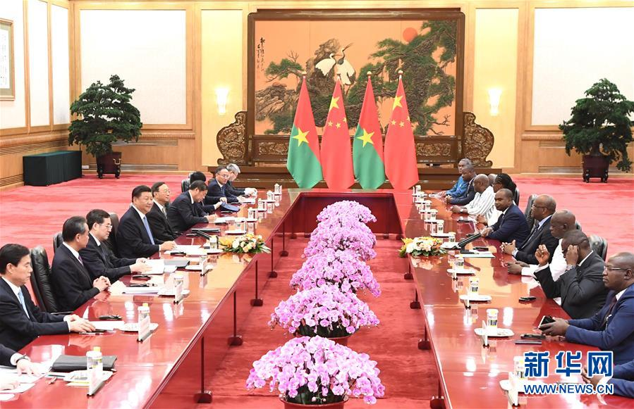(中非合作论坛・XHDW)习近平同布基纳法索总统卡博雷举行会谈