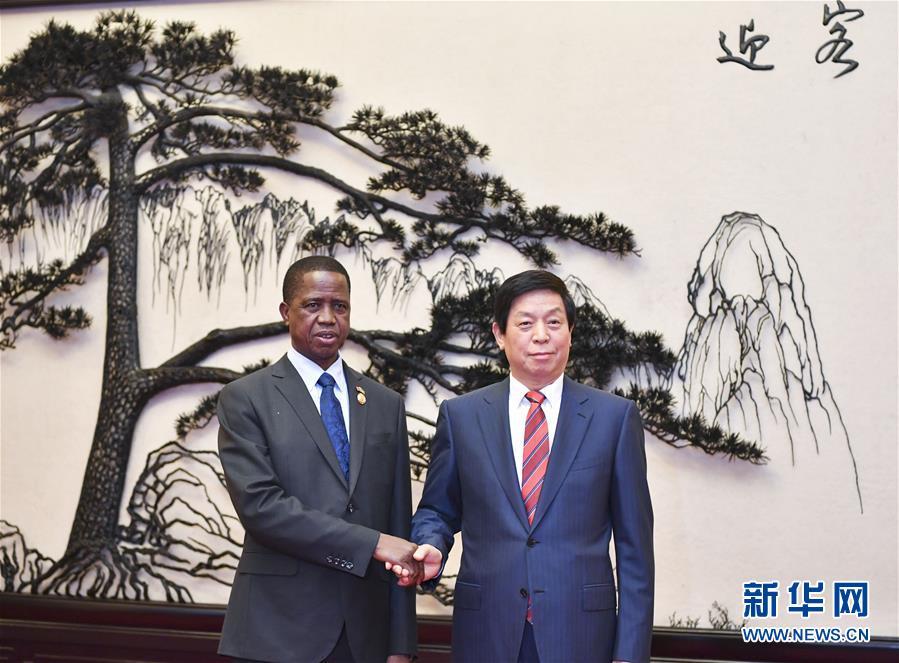 (中非合作论坛)栗战书会见赞比亚总统伦古