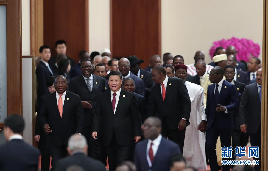 (中非合作论坛·XHDW)(1)中非合作论坛北京峰会举行圆桌会议