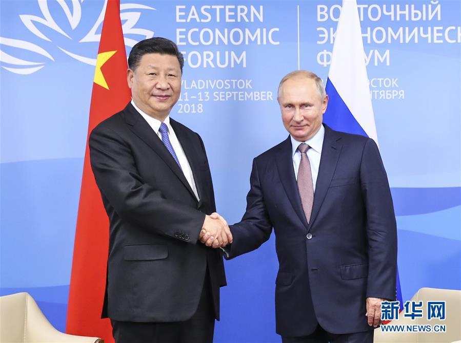 (时政)(2)习近平同俄罗斯总统普京举行会谈