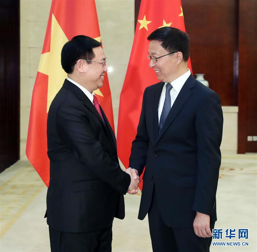 (时政)韩正会见越南副总理王庭惠