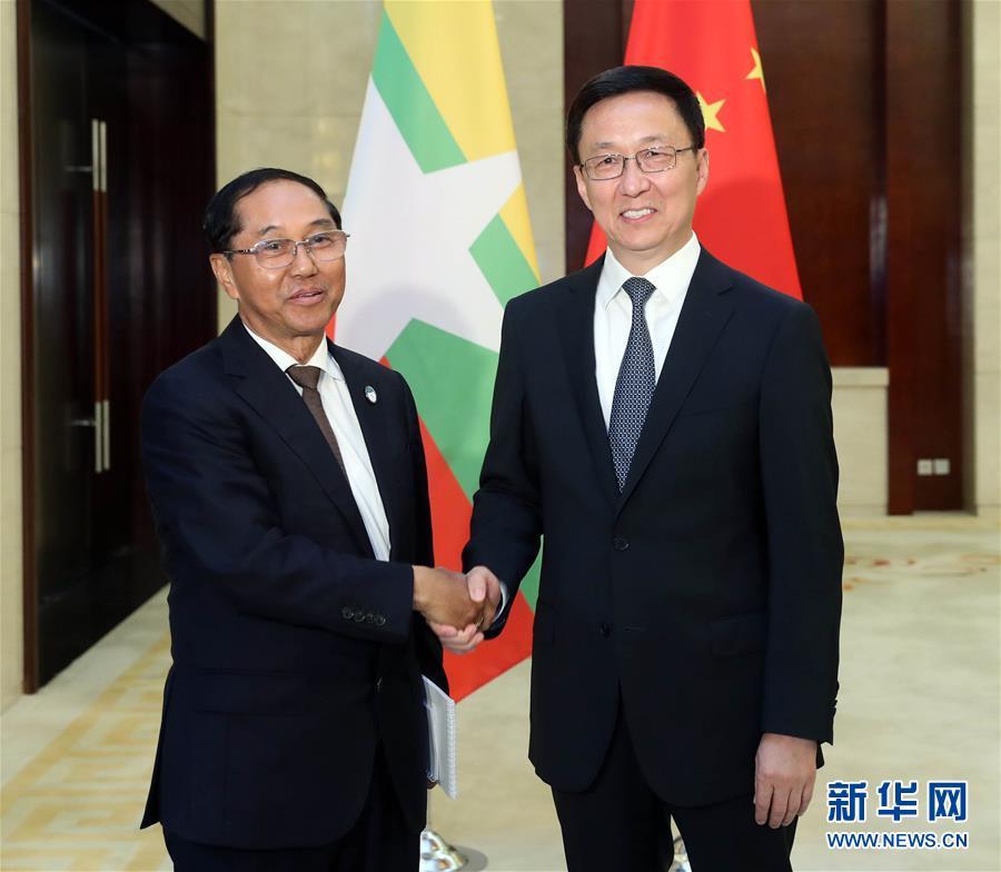 (时政)韩正会见缅甸副总统敏瑞