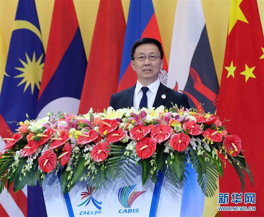 (时政)韩正出席第十五届中国-东盟博览会开幕式并发表演讲