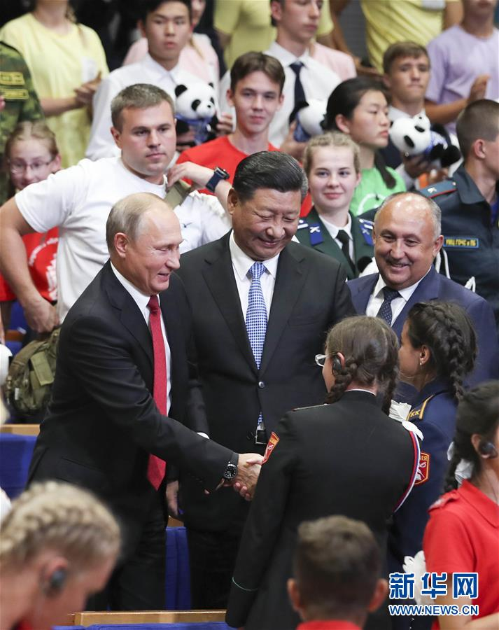 "(XHDW)习近平和俄罗斯总统普京共同访问""海洋""全俄儿童中心"