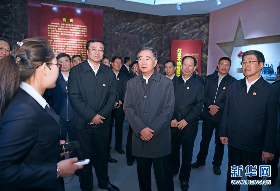 (时政)(2)汪洋率中央代表团一分团赴固原看望慰问各族各界干部群众
