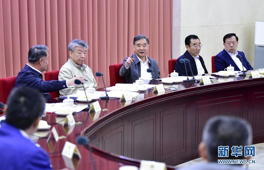 汪洋主持全国政协双周协商座谈会