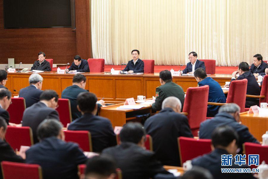 韩正出席全国军民融合发展工作座谈会