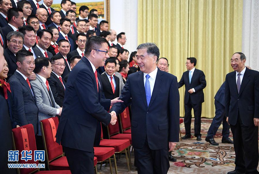 汪洋会见港区省级政协委员联谊会访京团