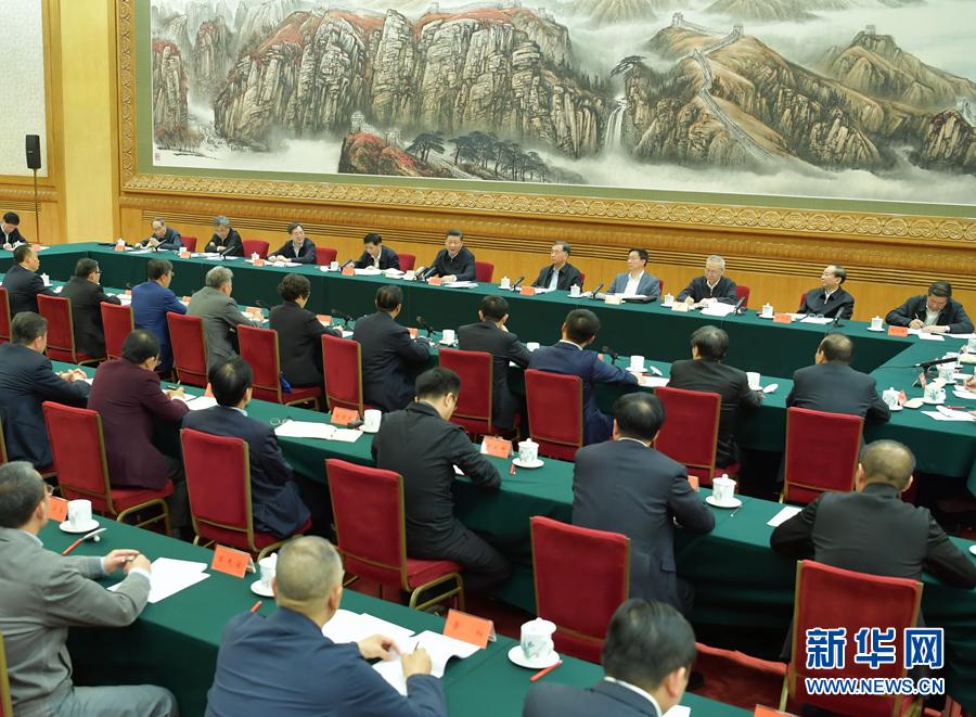 习近平:支持民营企业发展并走...