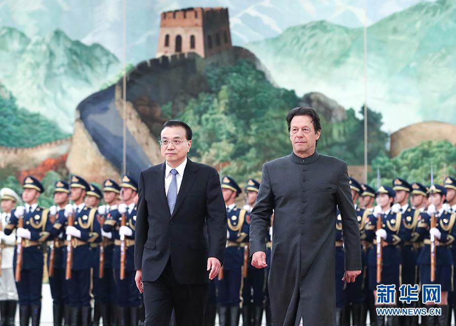 李克强同巴基斯坦总理伊姆兰・汗举行会谈