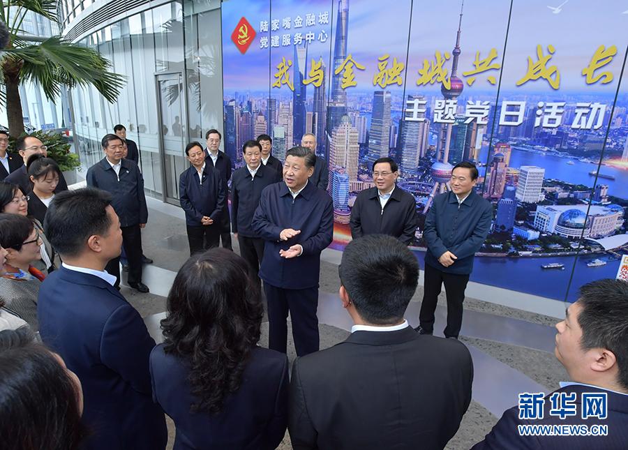 习近平在上海考察:坚定改革开放再出发信心和决心