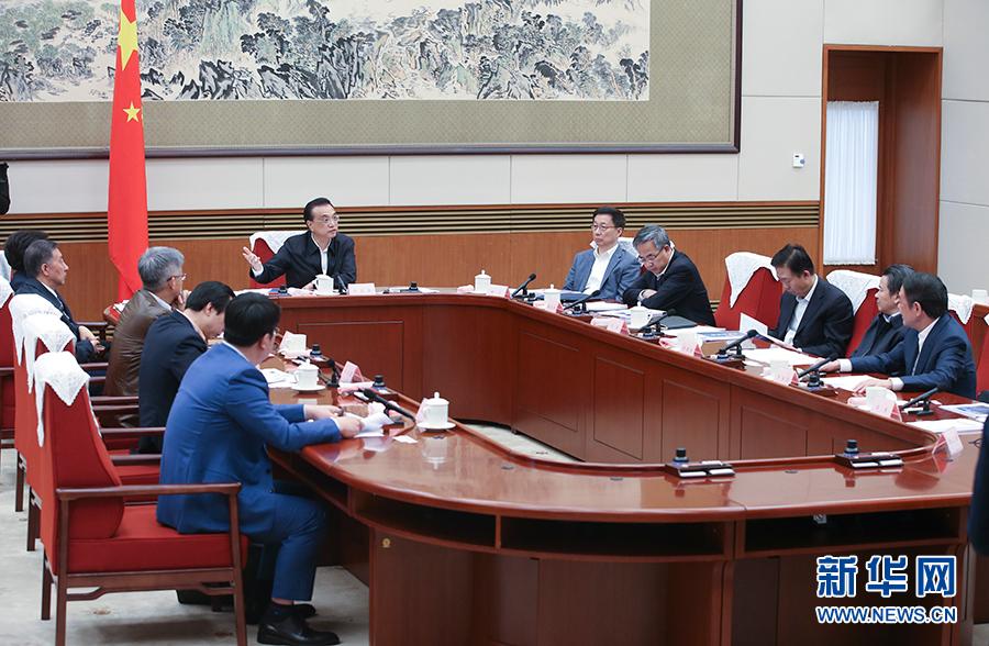 11月8日,中共中央政治局常委、国务院总理李克强主持召开经济形势专家和企业家座谈会,就当前经济形势、谋划明年发展听取意见建议。 新华社记者姚大伟摄
