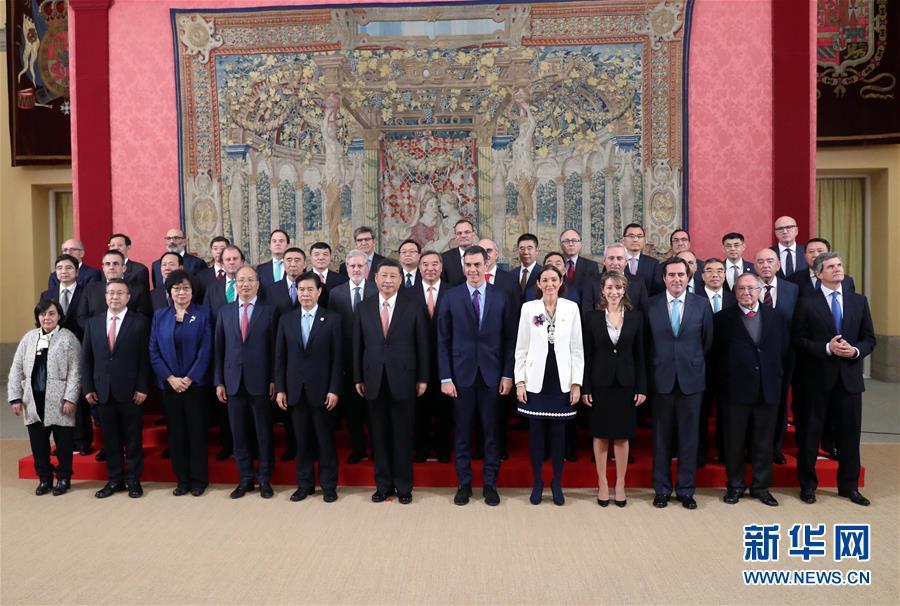 (时政)习近平同西班牙首相桑切斯共同会见中西企业顾问委员会双方代表