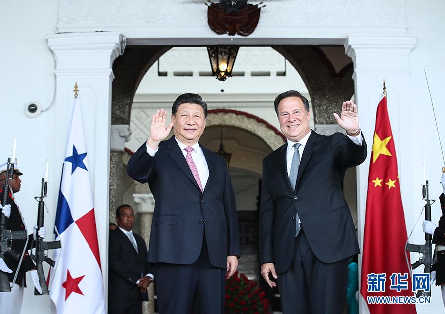 习近平同巴拿马总统巴雷拉举行会谈