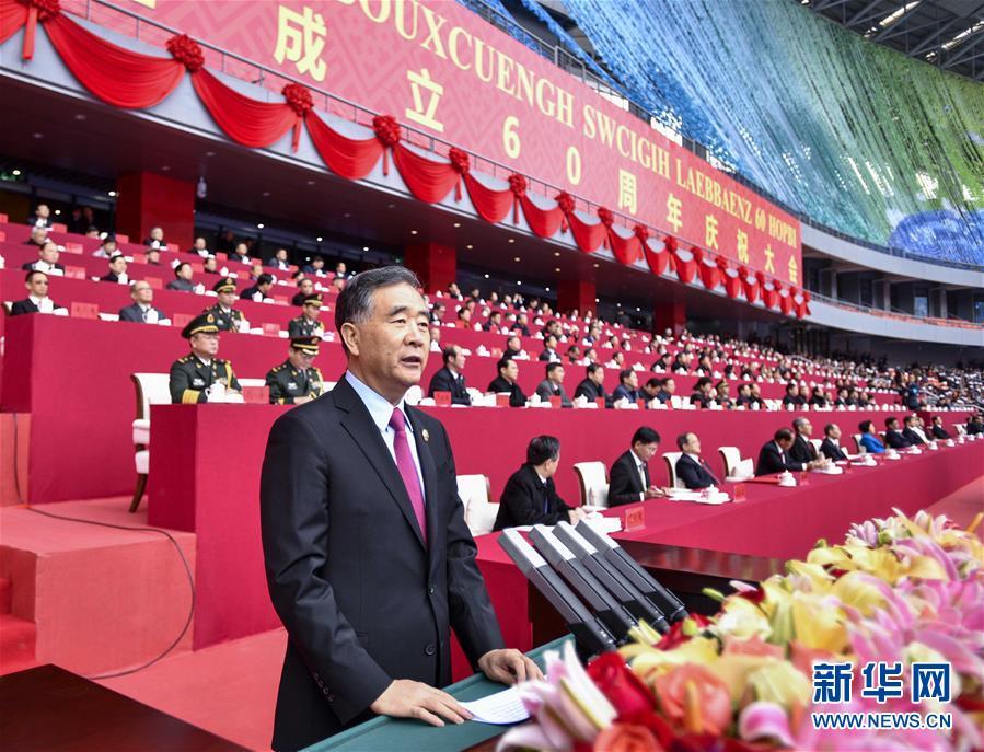 (时政)广西壮族自治区成立60周年庆祝大会隆重举行