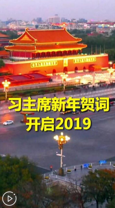 http://vodfile7.news.cn.newto1933.com.cn/data/cdn_transfer/68/E2/68c77a547801670833c2736082cfff24d57ab7e2.mp4?400