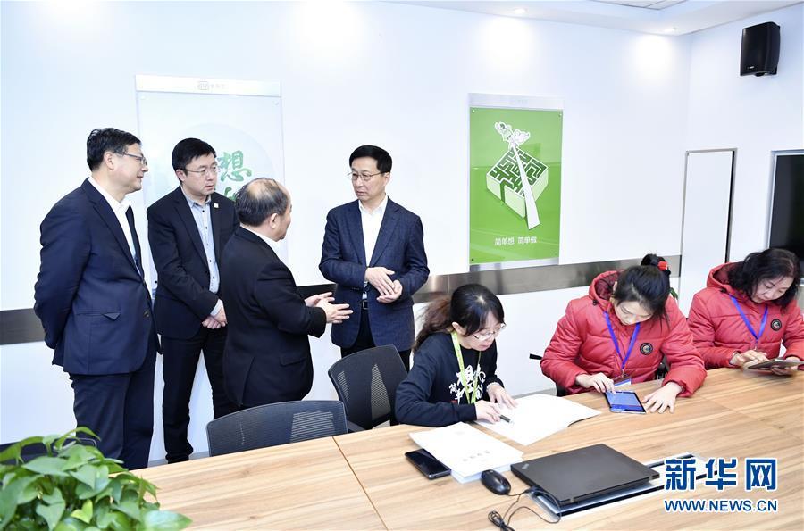(时政)(2)韩正在北京调研第四次全国经济普查登记工作
