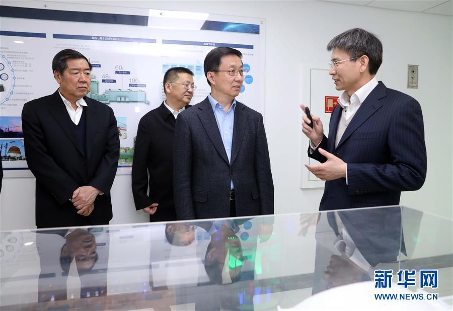 (时政)(1)韩正在国家能源局调研
