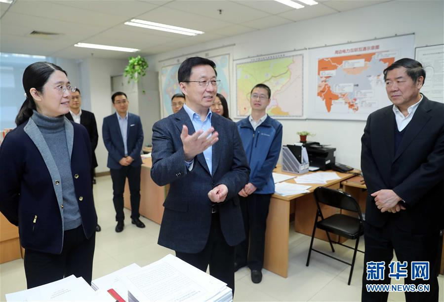 (时政)(2)韩正在国家能源局调研