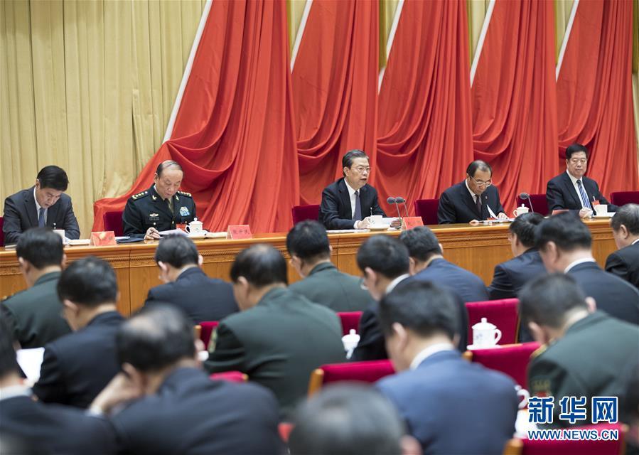 (時政)趙樂際在十九屆中央紀委三次全會上作工作報告