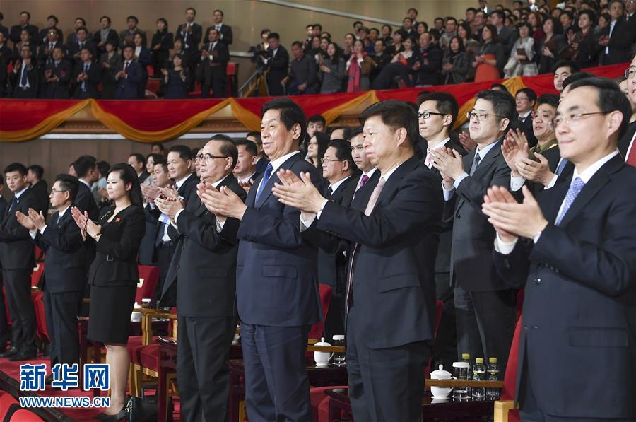 (时政)(1)朝鲜友好艺术团在京访演 栗战书、王沪宁分别出席有关活动