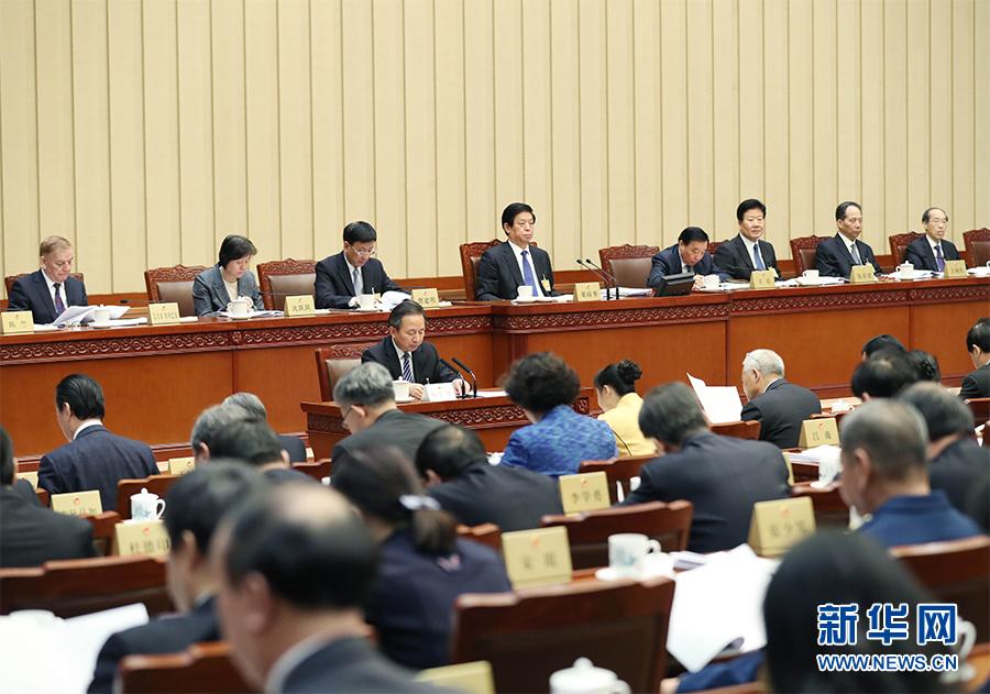 十三届全国人大常委会第九次会议在京举行 栗战书主持