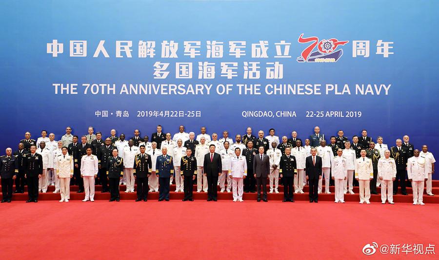习近平会见海军70周年活动外方代表团团长  集体合影