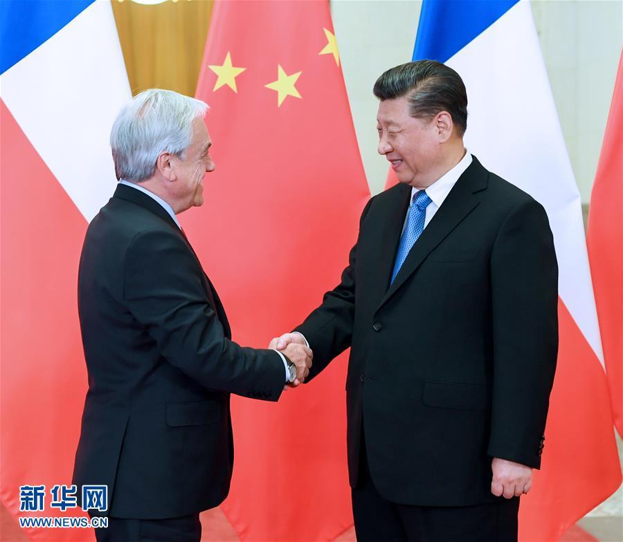 (时政)(2)习近平同智利总统皮涅拉举行会谈