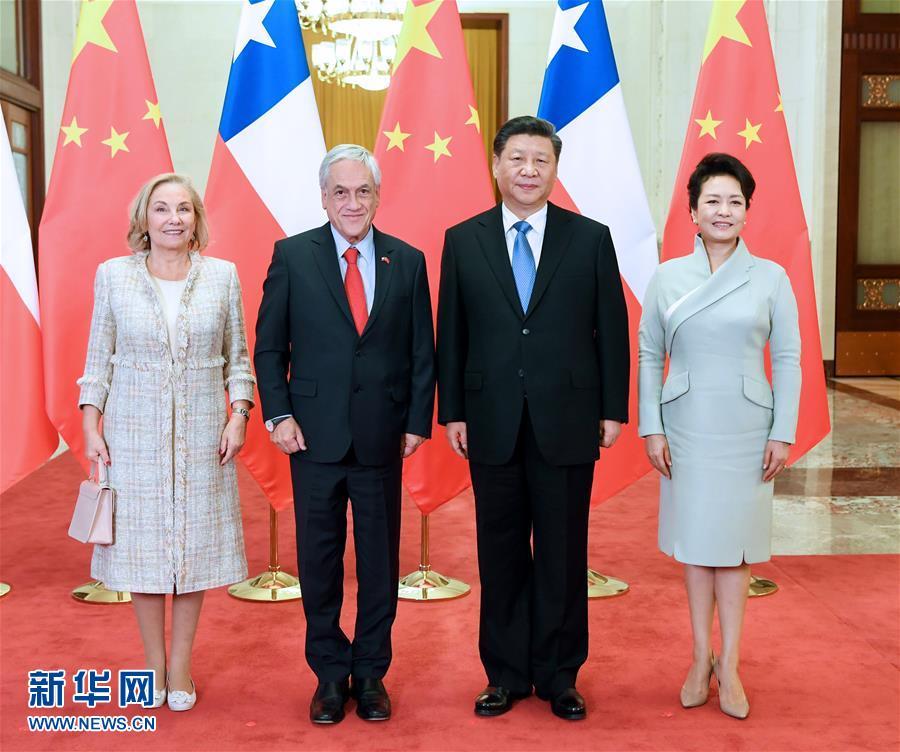 (时政)(3)习近平同智利总统皮涅拉举行会谈