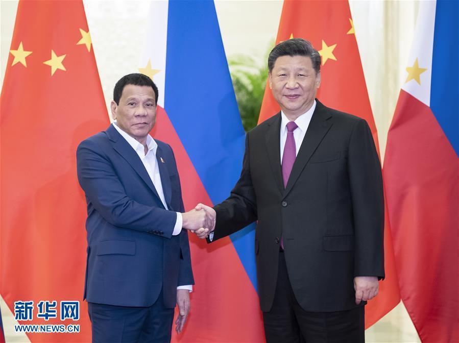 习会见菲律宾党首杜特尔特